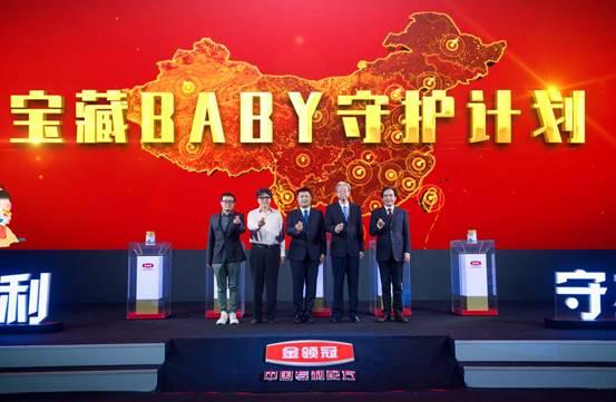 中国专利,守护母乳力量!伊利金领冠品牌升级云端启动!