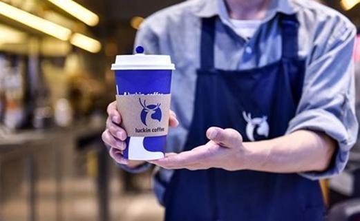 瑞幸咖啡利用互联网走线上轻资产路线