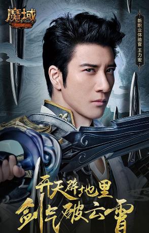 http://www.youxixj.com/yejiexinwen/325292.html