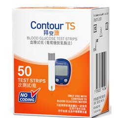 便携式的指尖血糖测量仪器——拜安康