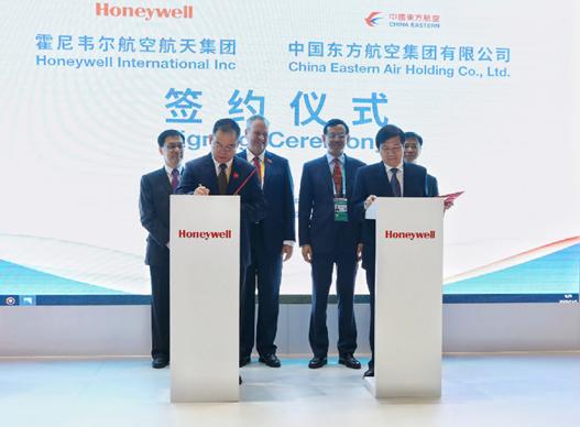 中国企业在进博会频频出手,东航成功签约2项大单