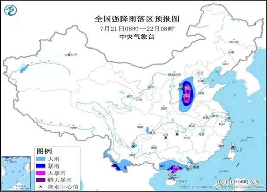 暴雨之下中国东航全力保障旅客需求 充分展现企业社会责任感