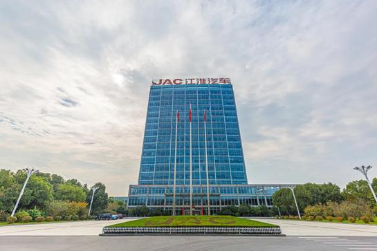 江汽集团以三大核心价值赋能企业发展