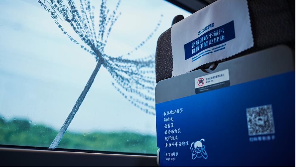 詩意復興獻禮中國 銀聯詩歌POS機讓愛在復興號上團聚